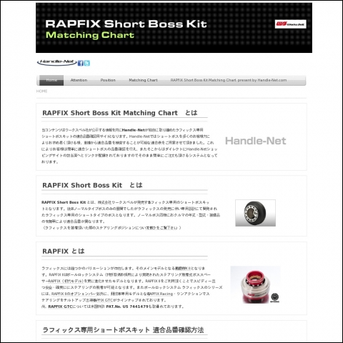 RAPFIX Short Boss Kit Matching Chart