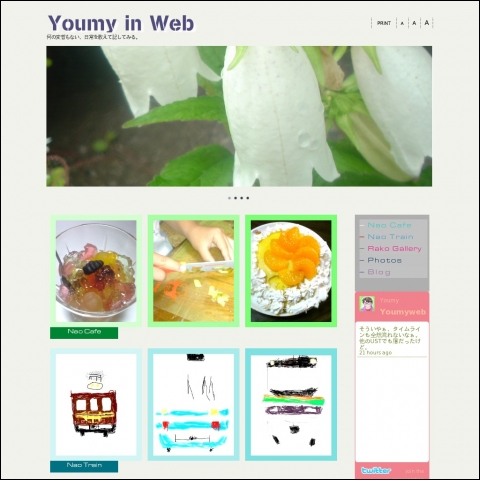 Youmy in Web