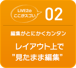 live2_02.png