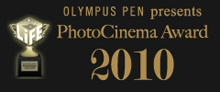 PhotoCinemaAward2010