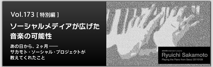 [DS_NEWS]