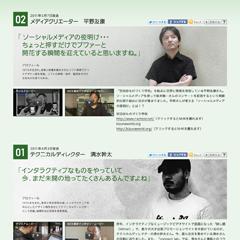 NHK総合「コネクト」