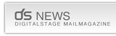 DS NEWS - DIGITALSTAGE MAILMAGAZINE