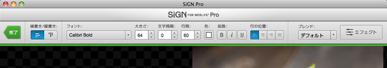 iGN Pro