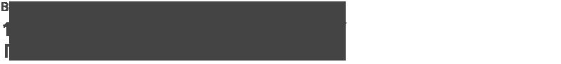 1,844名のユーザーさんのホンネを大公開!「ウェブコンポーザー白書2013」発表