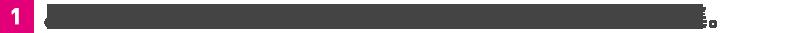 LiVE2で、できること。より直感的に!ドラッグ&ドロップで簡単編集。