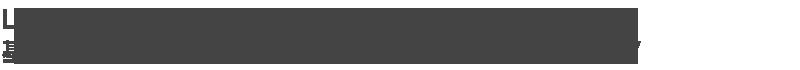 LiVE2公式ガイドブックがいよいよ登場!基本知識や活用方法まで、LiVE2の魅力がまるごとわかる!