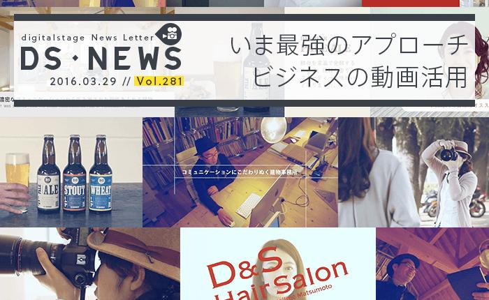 DS_NEWS