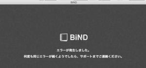 10052bind802.png