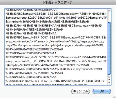 Googleマップタグ入力.png