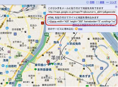 Googleマップタグ表示.png