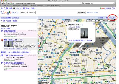 Googleマップリンクボタン.png
