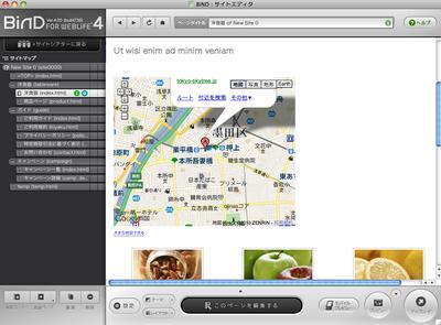 Googleマップ完成.png