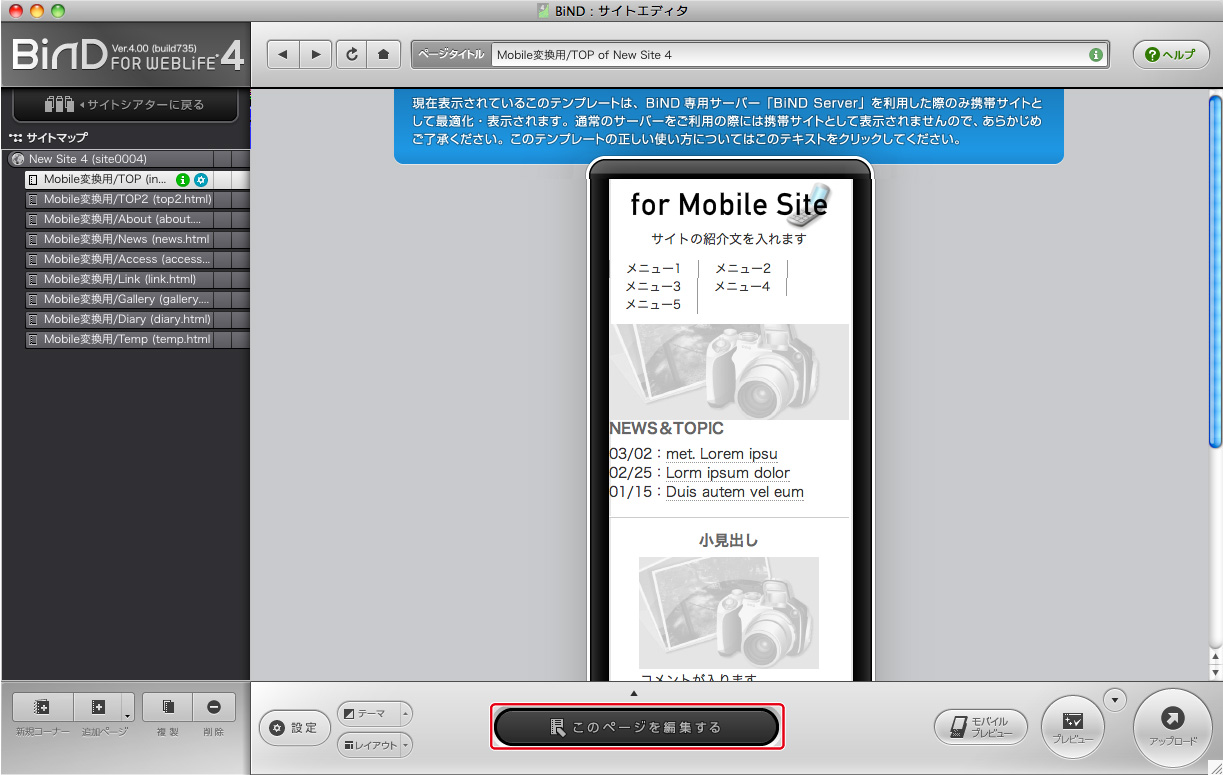 http://www.digitalstage.jp/support/bind4/manual/3_1_06_03.jpg