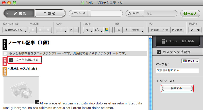 http://www.digitalstage.jp/support/bind4/manual/3_6_02_02.jpg
