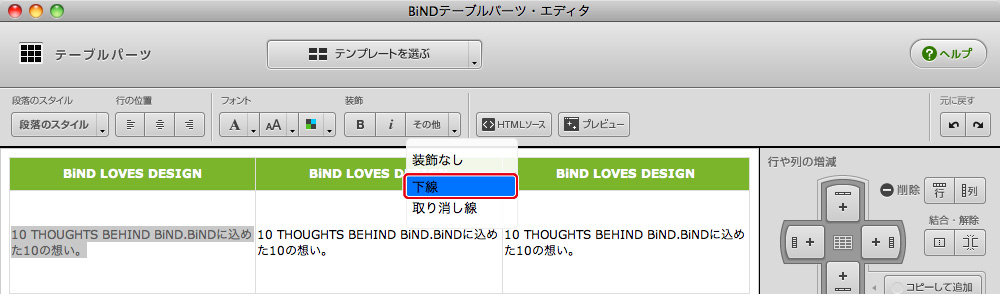 http://www.digitalstage.jp/support/bind4/manual/4_3_02_02.jpg