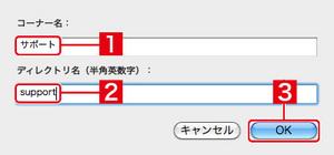 2_2_01_02.jpg