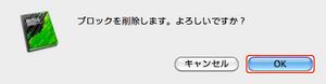 2_3_01_11.jpg