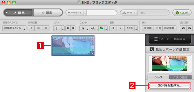 2_3_03_01.jpg