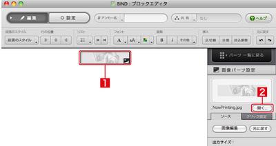 2_4_03_02.jpg
