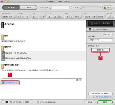 2_4_04_04.jpg