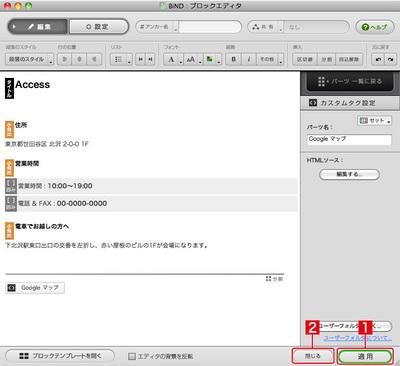 2_4_04_08.jpg