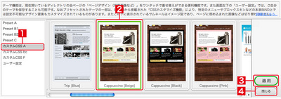 2_5_01_06.jpg