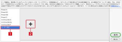 2_5_02_01.jpg