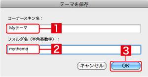 2_5_02_03.jpg