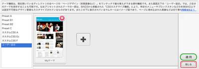 2_5_02_04.jpg