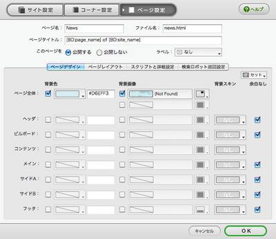 3_1_01_03.jpg