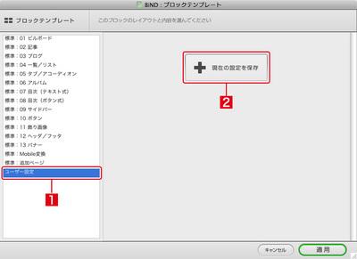 3_1_03_02.jpg