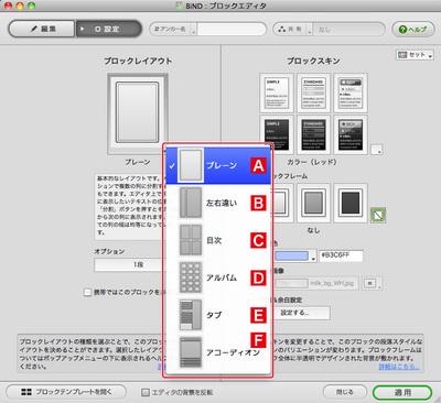 3_1_04_03.jpg