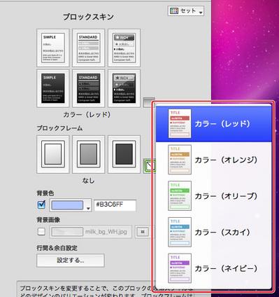3_1_05_02.jpg