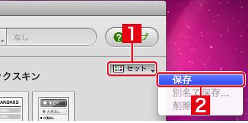 3_1_05_08.jpg