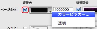 3_2_02_02.jpg