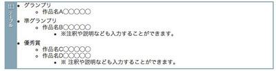 3_3_02_10.jpg