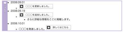 3_3_02_12.jpg