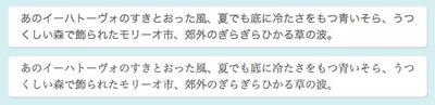 3_3_03_02.jpg