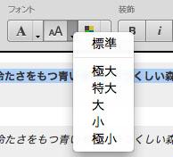 3_3_03_03.jpg