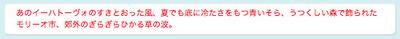3_3_03_06.jpg