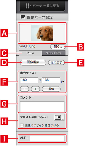 3_4_02_01.jpg