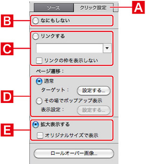 3_4_02_06.jpg