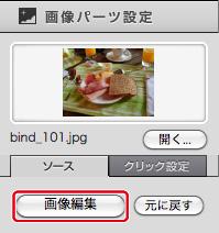 3_4_03_01.jpg