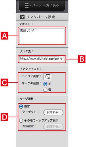 3_4_04_01.jpg