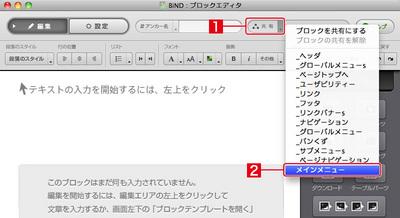 3_5_02_02.jpg