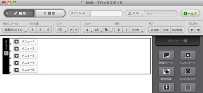 3_5_02_06.jpg