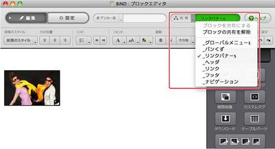 3_5_03_02.jpg