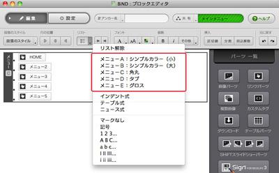 3_6_01_01.jpg