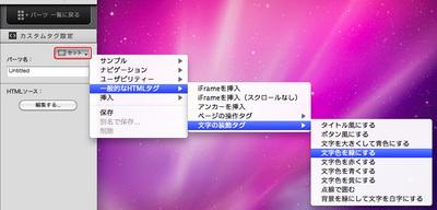 3_6_02_01.jpg